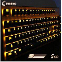 Bàn Phím Cơ Comanro S100 Chính hãng