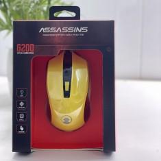 Chuột Assassins G200